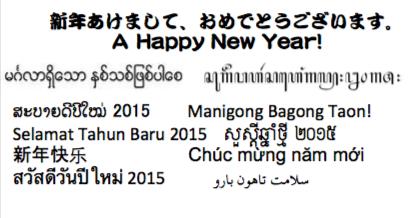 スクリーンショット 2015-01-19 2.30.30