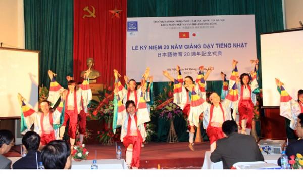 日本語教育20周年記念式典(2012年)