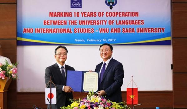 外国語大学と佐賀大学の協力プログラム